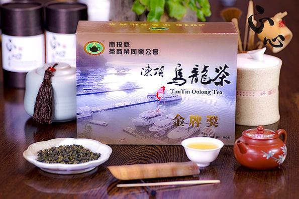 2016冬季比賽茶 凍頂烏龍茶(金牌獎)600公克