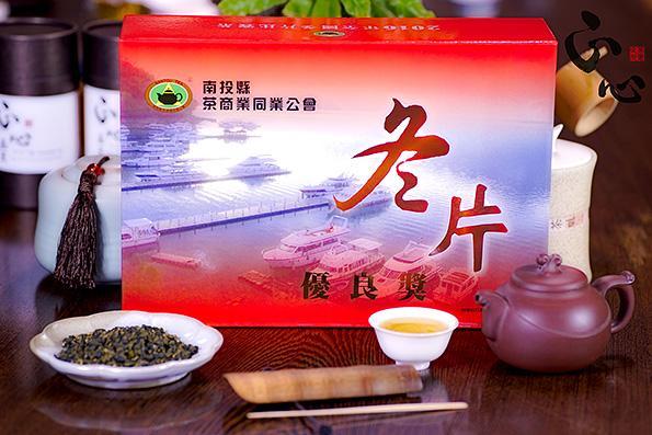 2016冬片比賽茶 烏龍茶(優良獎)