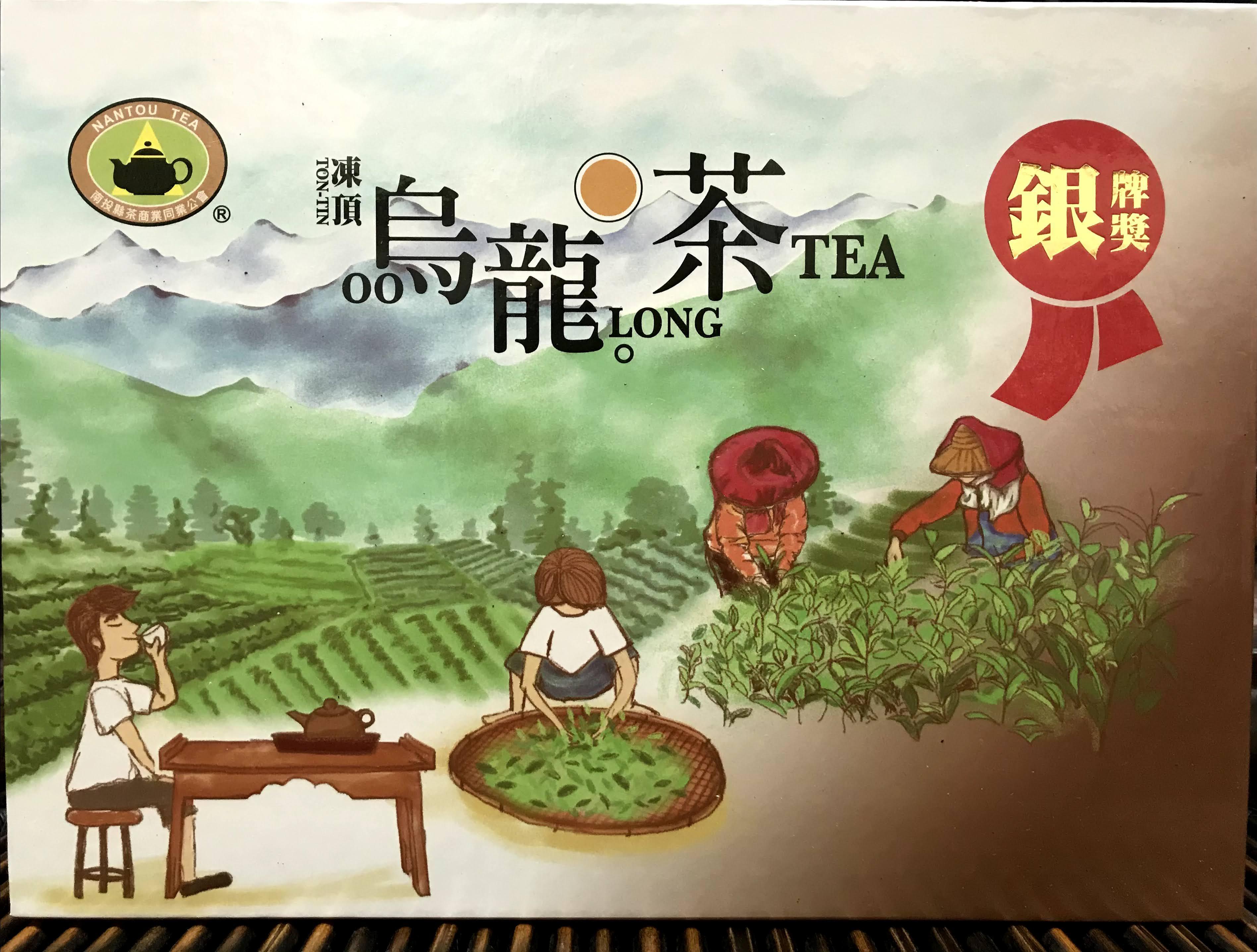 2020春季比賽茶 凍頂烏龍茶(銀牌獎)600公克