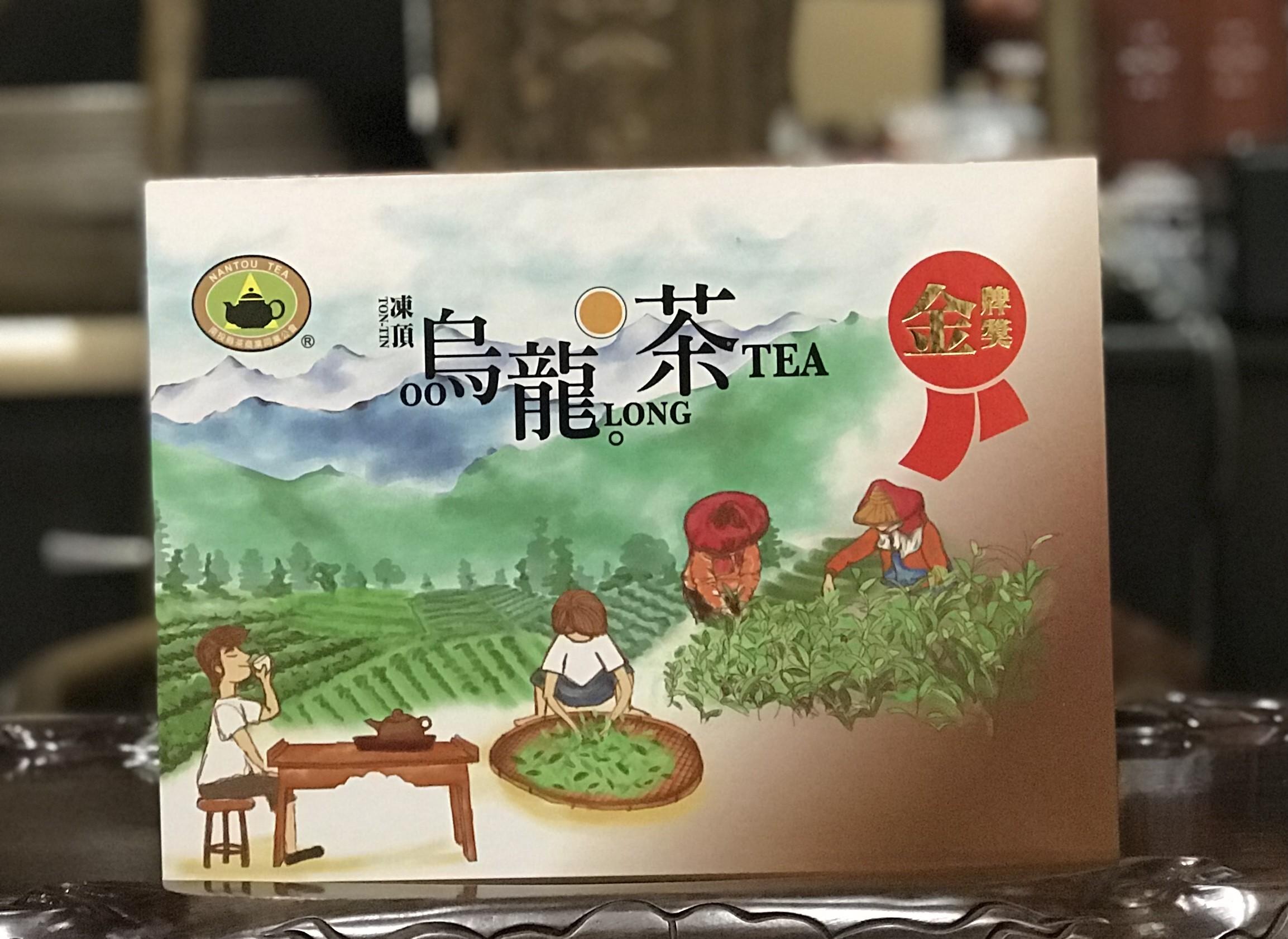 2021春季比賽茶 凍頂烏龍茶(金牌獎)600公克