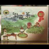 2020春季比賽茶 凍頂烏龍茶(優良獎)600公克