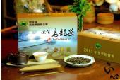 2013冬季比賽茶 凍頂烏龍茶(金牌獎)600公克