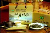 2012春季比賽茶 凍頂烏龍茶(銀牌獎)600公克