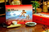 2014冬片比賽茶 烏龍茶(銀牌獎)