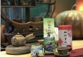 阿里山高山金萱烏龍茶(150g)(瑞里地區)