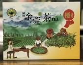 2020春季比賽茶 金萱烏龍茶(優良獎)600公克