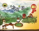 2020冬季比賽茶 金萱烏龍茶(銀牌獎)600公克