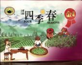 2020冬季比賽茶 凍頂四季春茶(金牌獎)600公克
